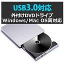 外付け ポータブル DVDドライブ USB3.0 対応 超高...