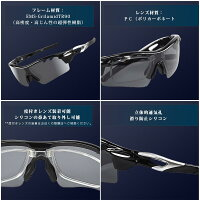 偏光レンズスポーツサングラスフルセット専用交換レンズ5枚超軽量UV400紫外線カット度付きユニセックススポーツサングラス自転車釣り野球テニスゴルフ7カラー送料無料