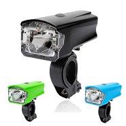 自転車ライト1200mah自転車前照灯自転車ヘッドライト高輝度USB充電小型LED懐中電灯4光モード防水簡単取り付け