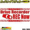DriveRecorderRECNow(ドライブレコーダー録画中)カッティングステッカー