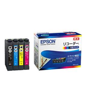 EPSON エプソン インクカートリッジリコーダー系4色パックRDH-4CL(1個)【純正品】☆送料無料☆