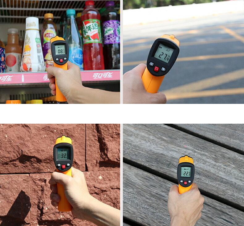 0.001秒瞬時に計測!レーザー温度計 非接触温度計 赤外線温度計 赤外線放射温度計 触れずに測れる(測定温度範囲:-50~550℃)デジタル液晶 レーザーポイント・バックライト付き!レーザー 赤外線 放射 温度計