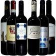 リーズナブル・ハッピーワイン【赤ワイン】6本セット【送料無料】【チリ産 ワイン】 ワインセット wine