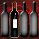 生産者 フランスワイン
