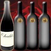 福袋 シャブリ入り フランス白ワイン厳選セレクト 金賞受賞入り4本セット ワイン 金賞入り セット 金賞ワイン ワインセット wine