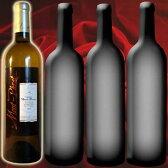 福袋 話題のモンペラ白入り 豪華福袋 フランス白ワイン厳選セレクト 金賞受賞入4本セット ワインセット ワイン セット 金賞 金賞ワイン wine
