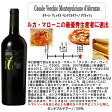 カサーレ ヴェッキオ モンテプルチアーノダブルッツオ DOC ファルネーゼ 【ヴィンテージは順次変わります】 イタリアワイン ワイン wine