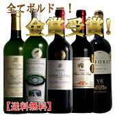 ソムリエ厳選 ボルドー 金賞受賞酒 飲み比べ 赤ワイン 白ワイン 5本セット 750ml×5【あす楽】