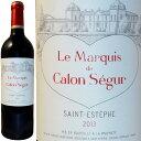 ル・マルキ・ド・カロンセギュール[2016]メドック3級シャトー カロンセギュールのセカンドワイン!『心動かされる作品だ!』と評価