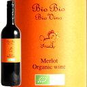 【ビオワイン】ビオ・ビオ・メルロ[ヴィンテージは順次変わります] オーガニック ビオロジック 自然派 ...