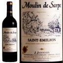 ムーラン・ド・サルプ サンテミリオン[2007]赤 ボルドー 特別級シャトー・オー・サルプのセカンド的ワイン