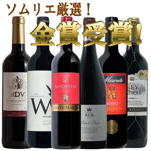 ソムリエ スペシャル 赤ワイン ボルドー