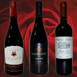 ピノ好き集合 フランス・イタリア・チリ飲み比べ!ピノノワール3本セット  6本で送料無料 ピノ・ノワール ピノ・ネロ ワイン セット 赤 赤ワイン ワインセット イタリアワイン チリ産 ワイン wine