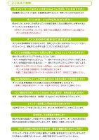電解オゾン水生成器『デオシャワー【DeoShower】ヘルスケア用』
