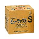 ピューラックス−S 18リットル 1