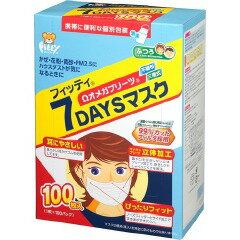 海外発送不可フィッティ 7DAYSマスク ふつうサイズ(100枚入) コロナウイルス対策 花粉症対策 マスク mask 箱入り 転送屋不可