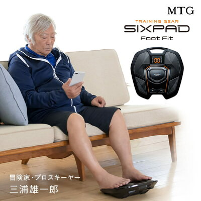 SIXPAD Foot Fit(シックスパッド フットフィット)