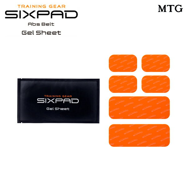 シックスパッドアブズベルト高電導ジェルシート メーカー公式店 MTGsixpadEMSジェルパッドEMSパッドシックスパッドジェ