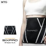 シックスパッド シェイプスーツ S〜LL Shape Suit 【メーカー公式店】 MTG sixpad ウエスト シェイプアップ