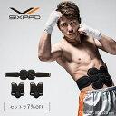 シックスパッド アブズベルト LL/3Lサイズ(ウエスト80〜120cm)&ツインアームセット 【メーカー公式店】 MTG SIXPAD EMS abs belt 筋肉 筋トレ トレーニング