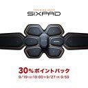 シックスパッド アブズフィット2高電導ジェルシート×3個セット 【メーカー公式店】 MTG sixpad EMS ジェルパッド EMS パッド シックスパッド ジェルシート 互換品ではございません