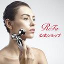 【3/4 20時より 最大43倍】 リファカラット ReFa CARAT リファ カラット MTG 美顔器 美顔ローラー マイクロカレント ハリ refa carat rifa 正規品 B21D02