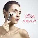 リファエスカラット ReFa S CARAT リファ リファカラット リファsカラット MTG 美顔器 美顔ローラー フェイス マイクロカレント 公式