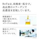 【定期購入】リファコラーゲンエンリッチ コラーゲンドリンク 1本480ml(約1ヵ月分)定期購入で毎回20%オフの特別価格。コラーゲン160,000mg配合 ReFa COLLAGEN ENRICH 送料無料