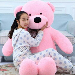 超特大くまぬいぐるみ200cm2Mクマ熊テディベアー大きいクマ抱き枕ふわふわぬいぐるみバレンタインお祝いプレゼント3歳以上送料無料