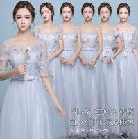 ea8fc6c5151aa ロングドレス Long dress ドレス 二次会 花嫁 結婚式 ウェディングドレス 二次会 ウエディング 二次会 花嫁 ドレス