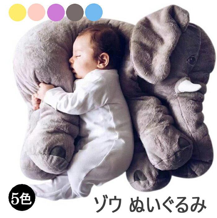 ぬいぐるみ・人形, ぬいぐるみ  SNS 60cm 5