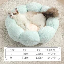 ペットベッドペットベッドペットハウス猫犬猫ベッドペット用ベッド寝袋子犬猫用ペットクッション寝床キャットベッドペットソファオールシーズンぐっすり眠れる犬猫兼用寒さ対策保温防寒暖かいふかふかマットモコモコ洗えるペット用品