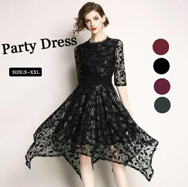 一部分 パーティードレス結婚式ワンピース20代30代アシンメトリーワンピースパーティドレス刺繍ウェディングドレス二次会花嫁ブライ