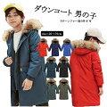 小学生男子の防寒着におすすめのジャケットを教えてください!