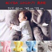 ぬいぐるみ クッション 赤ちゃん アフリカ インテリア おもちゃ プレゼント