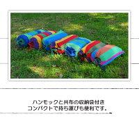 耐荷重120kgやわらか布製ハンモック専用ポーチ付アウトドアお昼寝