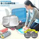 掃除機不要 圧縮袋 10枚セット Mサイズ5枚 Lサイズ5枚