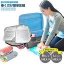 圧縮袋 10枚セット Mサイズ5枚 Lサイズ5枚 掃除機不要