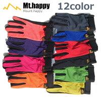 Mt.happy(マウントハッピー)メッシュグローブ3シーズン登山トレッキング12色S/M/L/XL