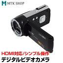 デジタル ビデオカメラ フルHD HDMI対応 小型(LIV...