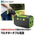 台風や地震などの災害に備える!2万円以下の安いポータブル電源を探しています!