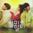 【送料無料/DM便発送】【K-POP・ドラマOST】キルミー、ヒールミー 韓国ドラマOST (MBC)(韓国盤) [Import]