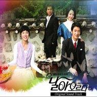 韓国(K-POP)・アジア, 韓国(K-POP) K-POPOSTSky High () OST(SBS TV)() ImportK-POP