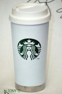 Starbucks スターバックスステンレス ToGo ロゴ タンブラーマットホワイト グランデ 470ml☆ギフト包装発送