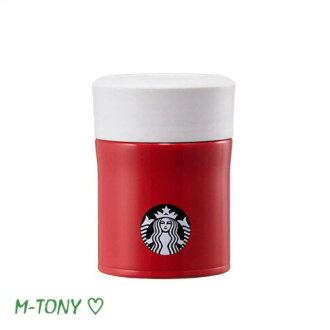 Starbucks星巴克不銹鋼聖誕節假日保溫保溫瓶保溫集裝箱湯保溫瓶300ml THERMOS(膳魔師)製造禮物包裝發送★海外限定