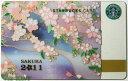 [送料無料]Starbucks スターバックス日本カード 2011さくら SAKURA カード