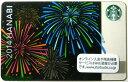 [送料無料]Starbucks スターバックス日本カード 2014花火 HANABI カード/送料無料/クリックポスト発送/...