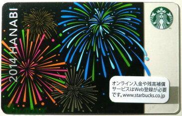 [送料無料]Starbucks スターバックス日本カード 2014花火 HANABI カード/送料無料/クリックポスト発送/スタバ/タンブラー/マグ