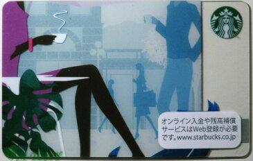 [送料無料]Starbucks スターバックス日本カード テラス/送料無料/クリックポスト発送/スタバ/タンブラー/マグ