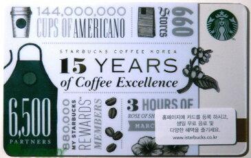 [送料無料]Starbucks スターバックス韓国カード 2014スタバ韓国15周年記念カード☆専用ケース付き/送料無料/クリックポスト発送/ギフト包装/海外限定品/日本未発売/スタバ/タンブラー/マグ/クリスマス/バレンタイン/ハロウィン